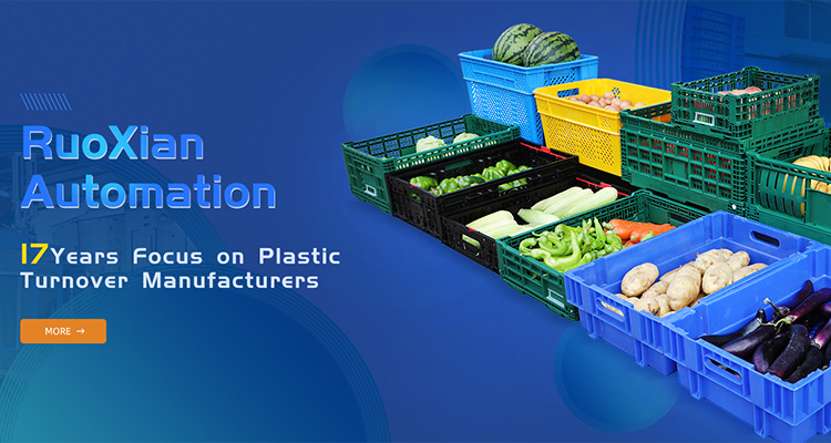 China Ruoxian main China container, storage bins, plastics containers, shelf bins and other products.