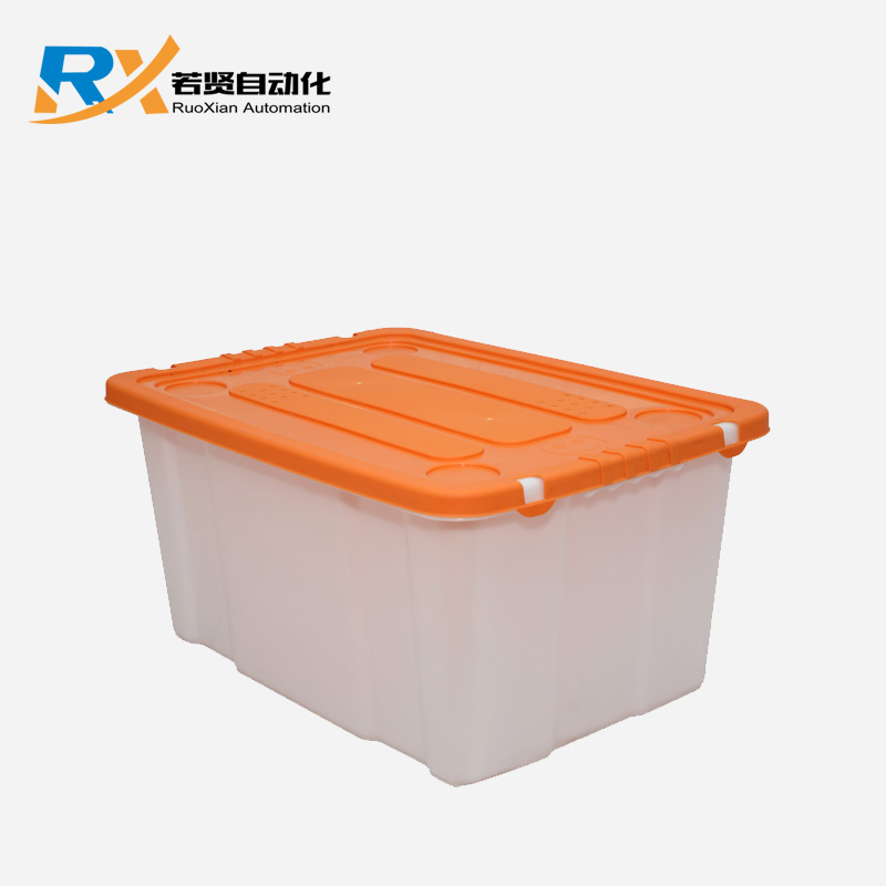 600×400×295 Laundry Containers