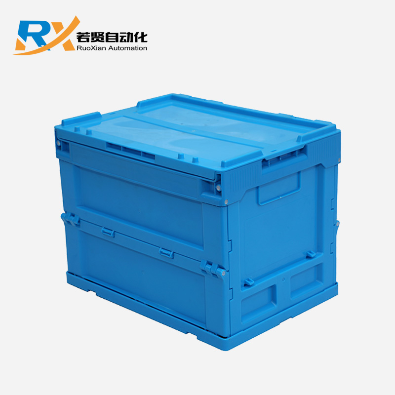 360×260×285mm Folding Containers