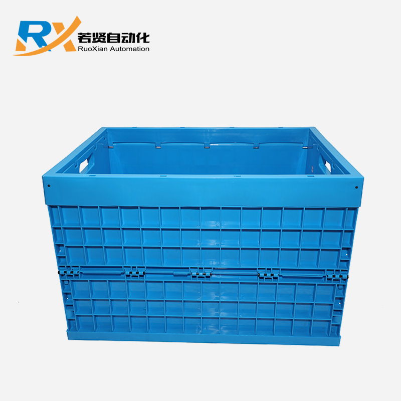 760*580*500 Folding Containers